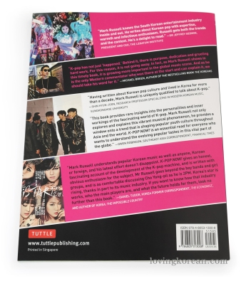 Kpop now The Korean Music Revolution Mark Jame -Russell back cover