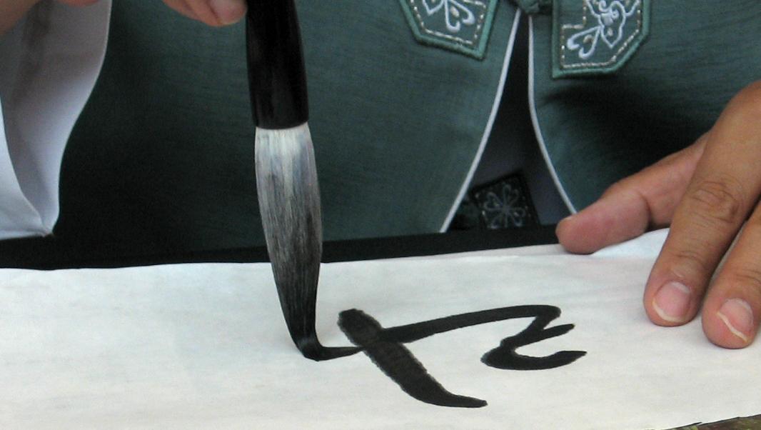Korean calligraphy loving korean boyfriend in korea
