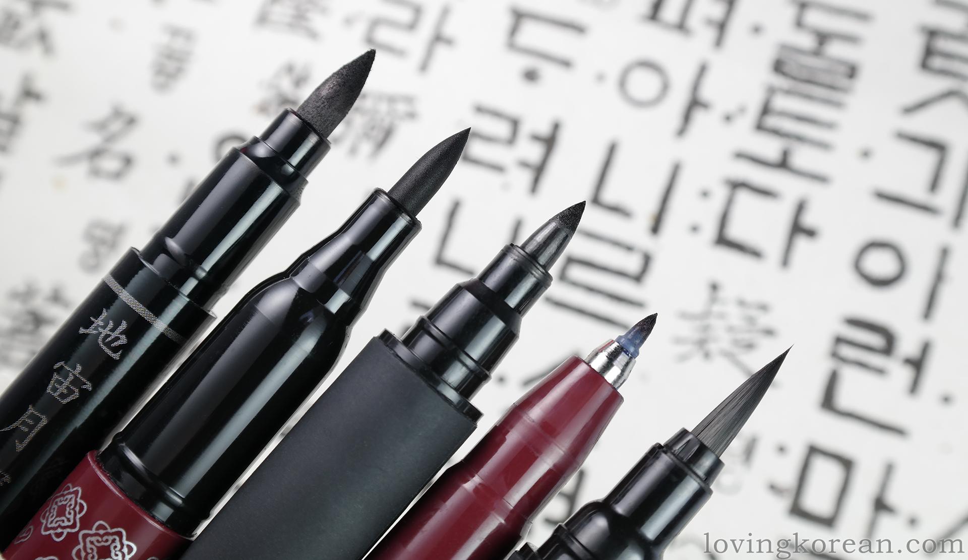 Korean japanese calligraphy kuretake bimoji monami felt