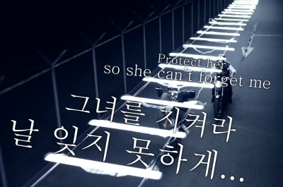 Learn Korean with Kpop Korean language vocabulary INFINITE Chaser lyrics