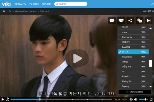 My Love From the Star Korean subtitles Hangul drama smi srt