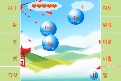 best apps for learning Korean numbers game learn Korean Bubble Bath free