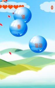 Learn Korean bubble bath free app Android