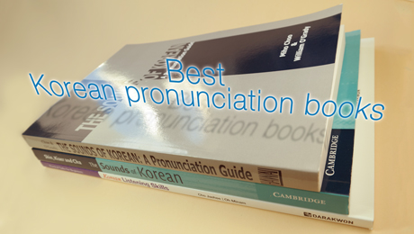 Best Korean pronunciation books