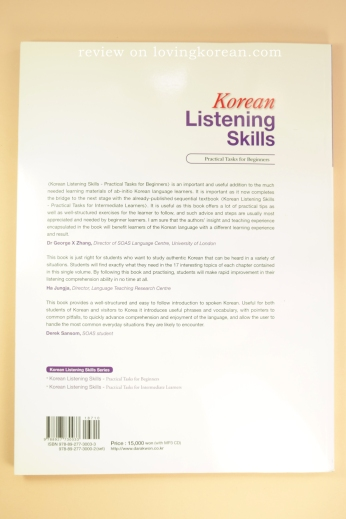 Koreal listening skills practical tasks for beginners back cover ISBN 9788927730033