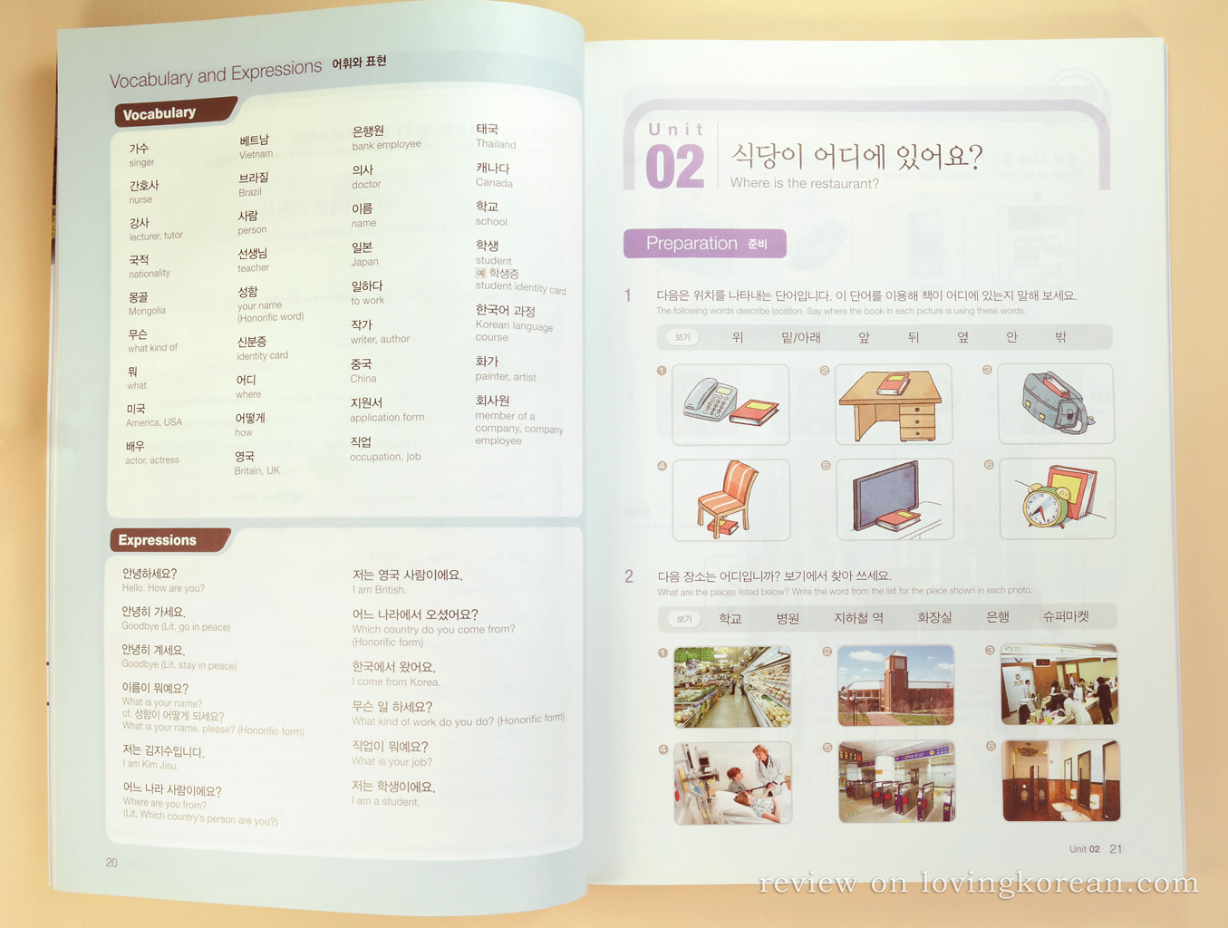 korean-listening-skills-practical-tasks-for-beginners -vocabulary-and-expressions-audio.jpg