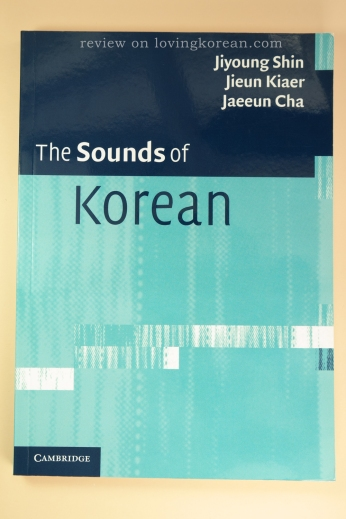 The Sounds of Korean front cover Jiyoung Shin Jieun Kiaer Jaeeun Cha Cambridge