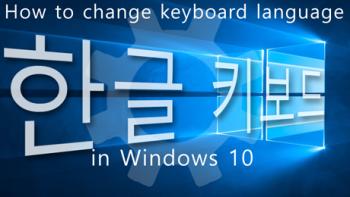 How to add Korean keyboard to Windows 10