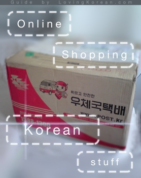 Korean online shopping best sites with international shipping