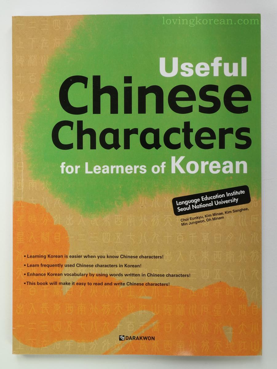 Darakwon useful chinese characters for learners of korean review lovingkorean oegukeeng buycottarizona
