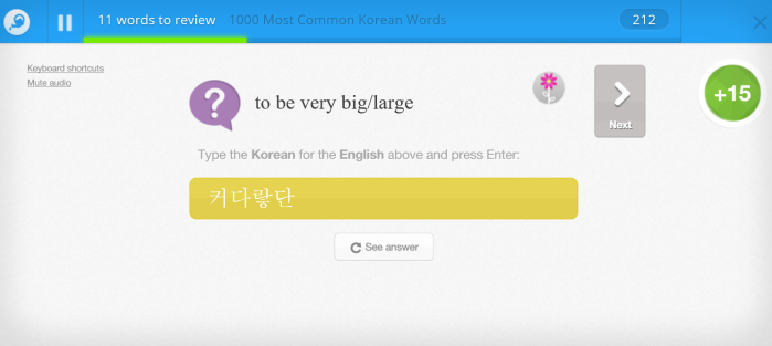 Memrise tips for language learning example Korean